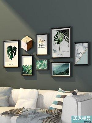 立享9折 北歐風格裝飾畫沙發背景牆客廳組合現代簡約壁畫餐廳牆畫臥室挂畫【居家極品】