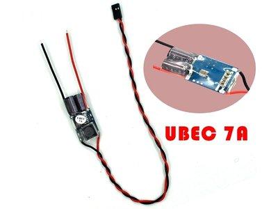 F72B FPV RC UBEC BEC 7A 接收機電源 降壓穩壓模塊 最低射頻噪聲 全屏蔽抗干擾開關穩壓器