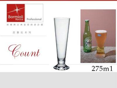 【PO771160】義大利Bormioli Rocco進口玻璃 伯爵啤酒杯 (275ml)-p65《Midohouse》