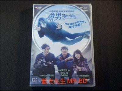 [DVD] - 魚男悲歌 ( 魚男突變 ) Collective Invention