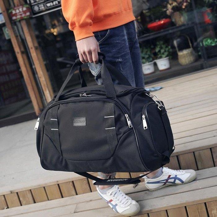 ☜男神閣☞大容量旅行包男手提旅游包短途行李包男登機商務出差旅行袋運動包