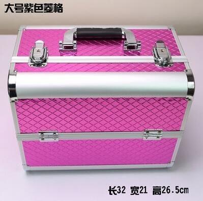 【優上】手提大號化妝箱專業化妝師紋繡工具箱彩妝箱大號紫色菱格