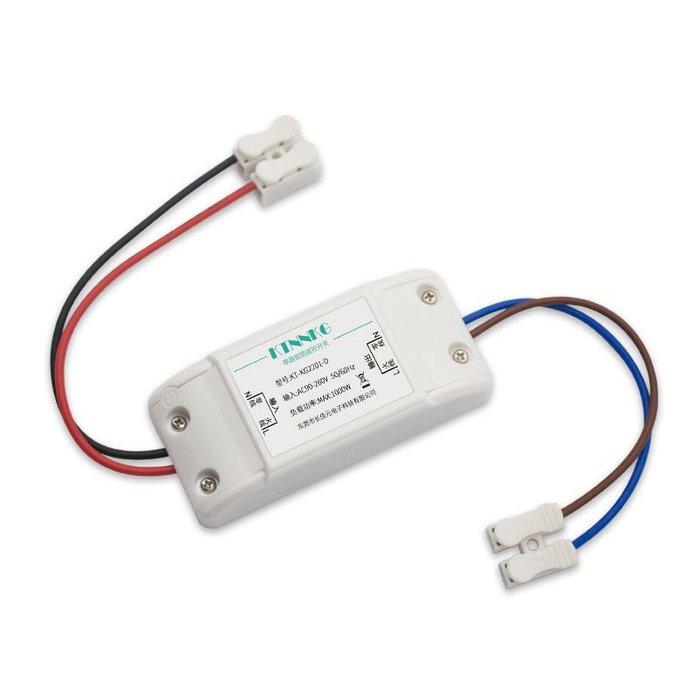 通電燈亮接收器 免佈線LED燈具無線遙控開關接收器 電燈無線開關接收器