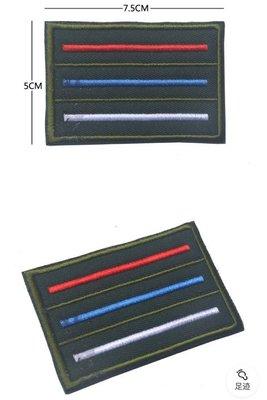JHS((金和勝 生存遊戲專賣))俄羅斯 低視度國旗 魔鬼氈 刺繡臂章 9067-23
