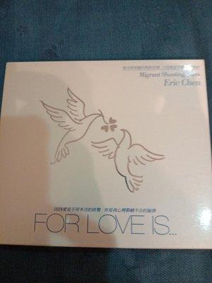 鋼琴王子 陳冠宇 MIGRANT SHOOTING STARS 侯鳥流星雨 CD 99.999新
