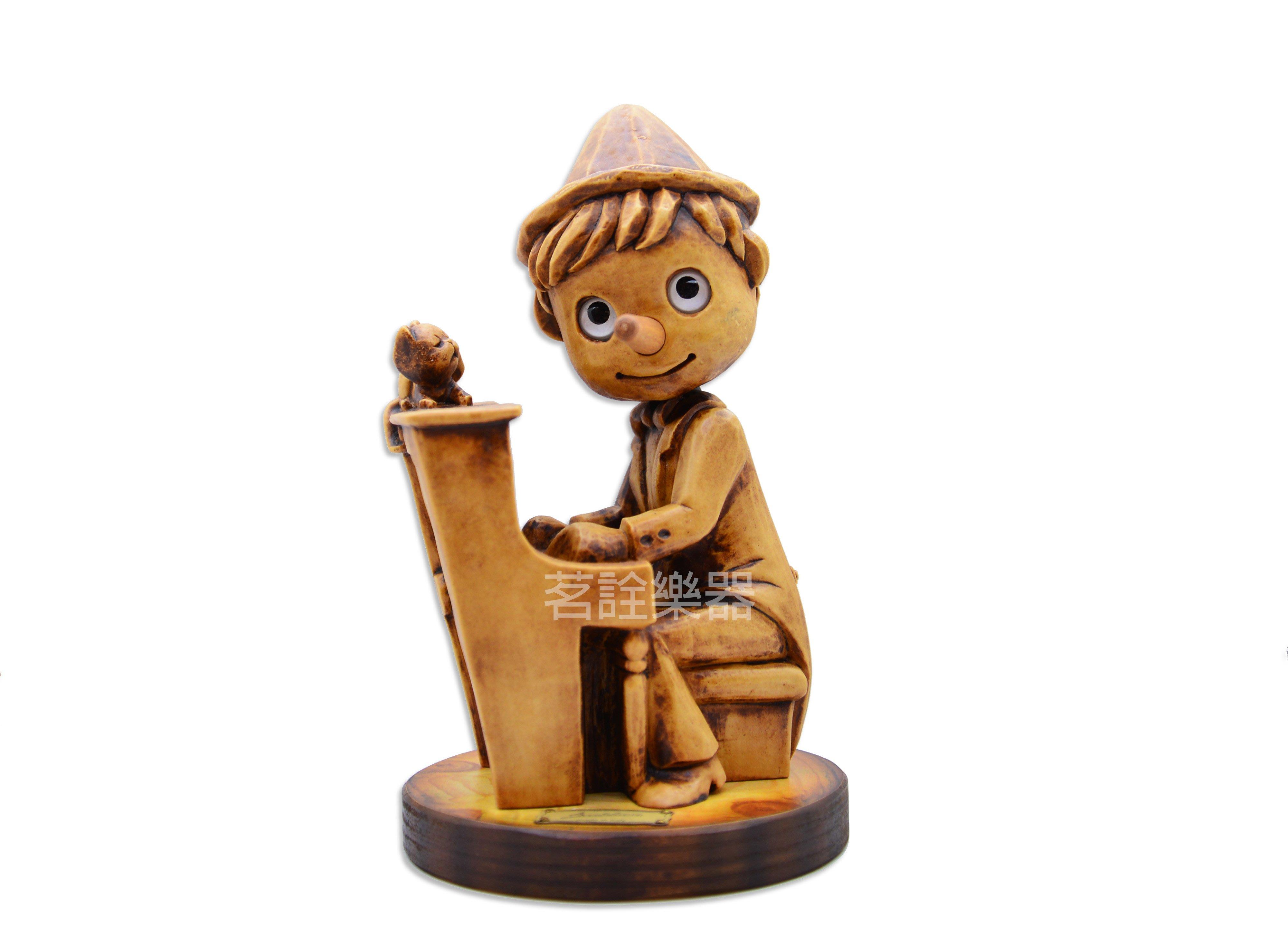 Musician Designer 皮諾丘 小木偶 木製 鋼琴 彈奏 木雕 禮品 送禮 義大利製 【茗詮樂器】