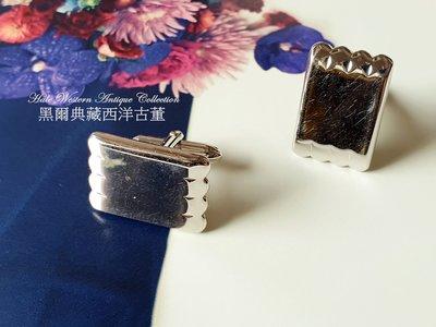黑爾典藏西洋古董 ~美國Swank 銀色摩登復古袖扣~ Vintage復古褲子煙斗紅酒戒指手鍊
