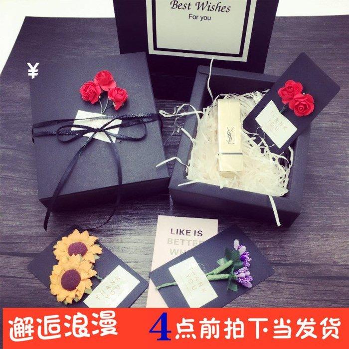 極有家旗艦店禮品盒長方形正方形大小號禮物包裝盒伴手禮創意文藝小清新#禮品盒#包裝盒#創意卡片#定制盒