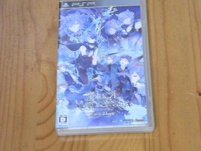 【小蕙館】PSP~ BLACK WOLVES SAGA Last Hope 黑狼傳說 最後希望 (純日版)