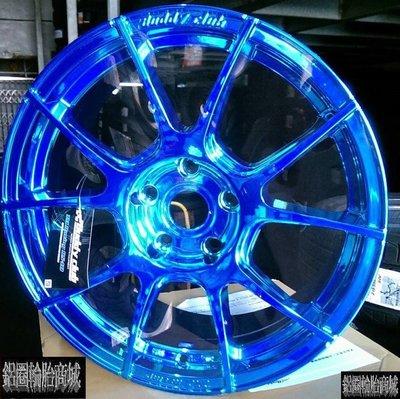 全新鋁圈 輕量化 正品 BUDDY CLUB RS10 RS-10 極光藍色 17吋 4孔100 / 5孔114.3