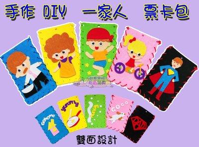 ♥粉紅豬的店♥手作 DIY 拼貼 縫製...