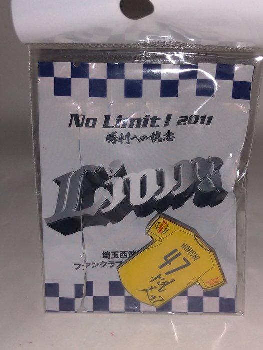 貳拾肆棒球-日本帶回日職棒西武獅球衣造型徽章