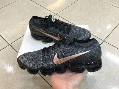 Nike Air VaporMax Explorer Dark 灰黑 氣墊 849558-010 休閒運動 慢跑鞋 男