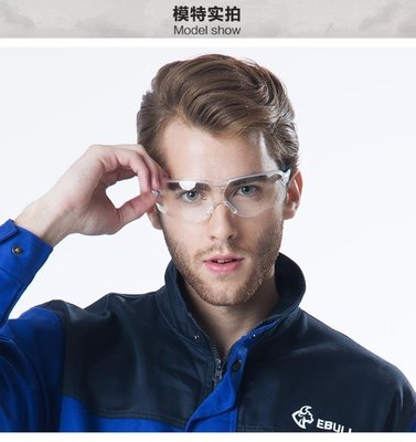 3M防護眼鏡騎行防塵防霧防風沙護目鏡勞保防飛濺透明防風眼鏡男女 st2024