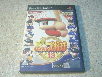 PS2 實況野球13 日文版 直購價500元 桃園《蝦米小鋪》
