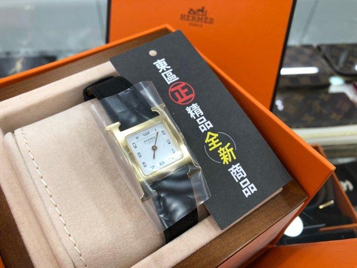㊣東區正精品㊣HERMES H Hour  PM HH1 201全新愛馬仕黑色金釦H手錶腕錶小款 RZ1864