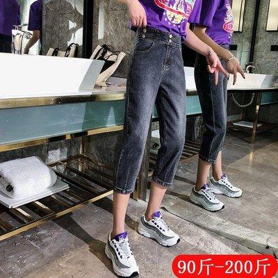 『LOCO』 黑灰色牛仔褲女彈力高腰大碼七分老爹褲寬松哈倫褲CO686