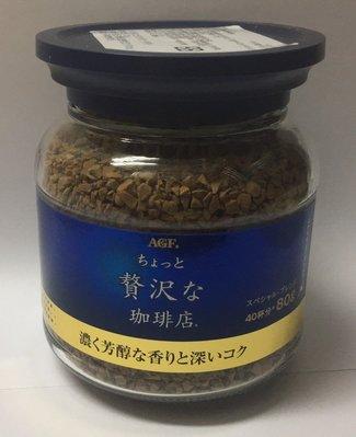 日本 AGF MAXIM 箴言咖啡 華麗香醇風味 80g/ 瓶