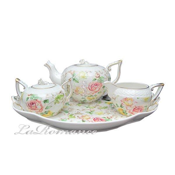 【芮洛蔓 La Romance】帝凡內系列清晨玫瑰糖奶罐壺盤組 / 下午茶組 / 花茶組