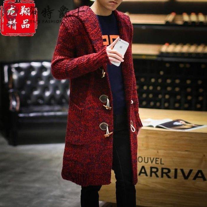 大衣冬季毛衣秋季中國風男士風衣大碼大衣中長款針織外套披風男裝胖子
