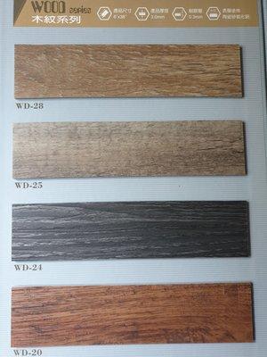 美的磚家~表層塗佈氧化鋁超耐磨FLOOR TEC塑膠地磚塑膠地板~質感優防焰~15cm*90cm*3m/m每坪1100元
