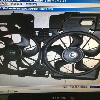 ESCAPE 2.0 /邱比特2.0 水箱風扇'冷氣風扇總成(BOSCH件)