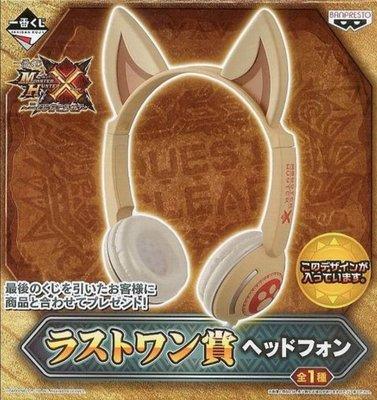 TOY 3DS 魔物獵人X 一番賞 最後一等賞 艾路貓 耳機 (貓耳 耳機 ) 純日版