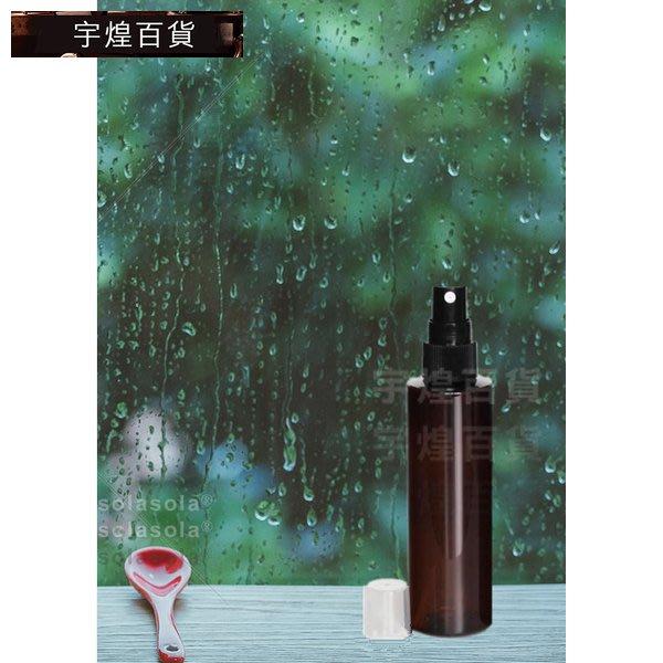 《宇煌》100mlPET塑膠瓶黑色噴霧保養品容器旅行套裝分裝瓶乳液瓶空瓶空罐樣品瓶噴霧瓶_RdRR