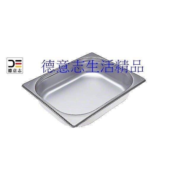 現貨 德國 Miele DGG3 蒸爐深蒸盤 (大)