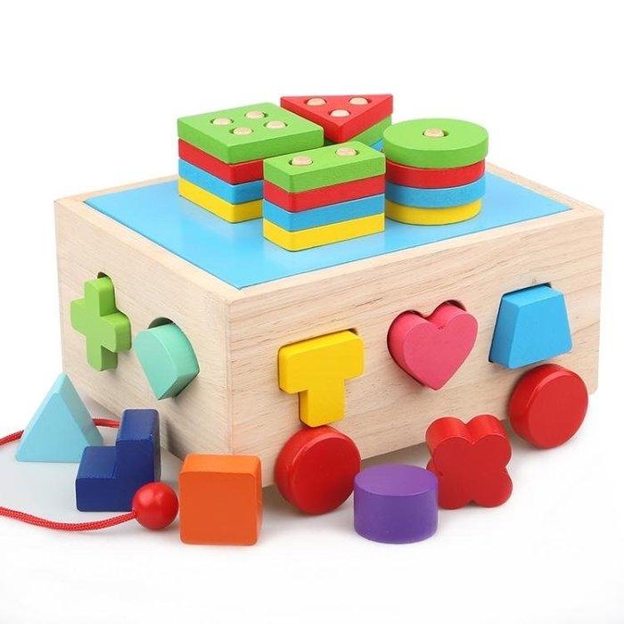 嬰幼兒童益智積木玩具0-1-2-3周歲男女孩寶寶一歲半早教形狀配對WY
