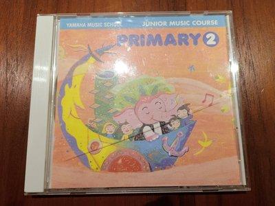 山葉音樂教室 YAMAHA 幼兒鋼琴  primary 2 CD  幼2教材