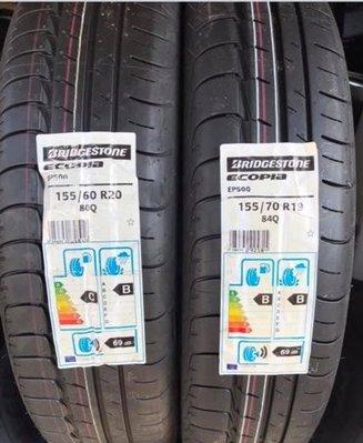 三重 近國道 ~佳林輪胎~ 普利司通 EP500 155/60/20 175/55/20 BMW i3 原廠配車胎