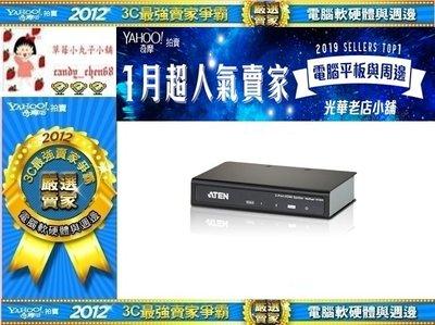 【35年連鎖老店】ATEN 2埠 HDMI 影音分配器 (VS182A) 支援4K2K有發票/2年保固