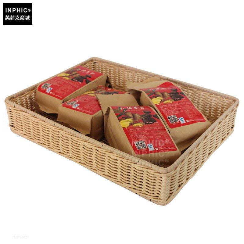 INPHIC-塑膠藤竹編廚房整理籃  水果盤收納籃桌面置物籃儲物筐_S01159C