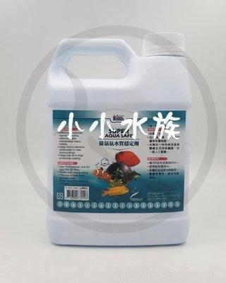 【亮亮水族】鐳力除氯氨水質穩定劑1000ml/罐 $420