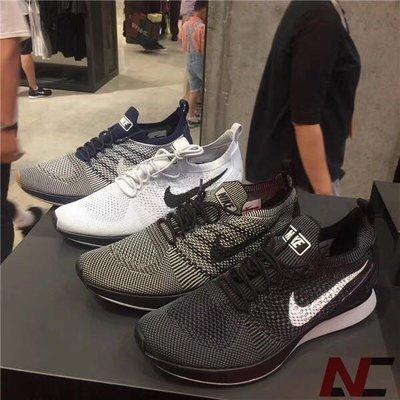 Nike Air Zoom Mariah Flyknit 飛線 917658 918264-101 001
