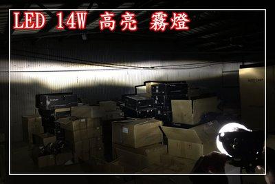 【炬霸科技】14W LED 光圈 防水...