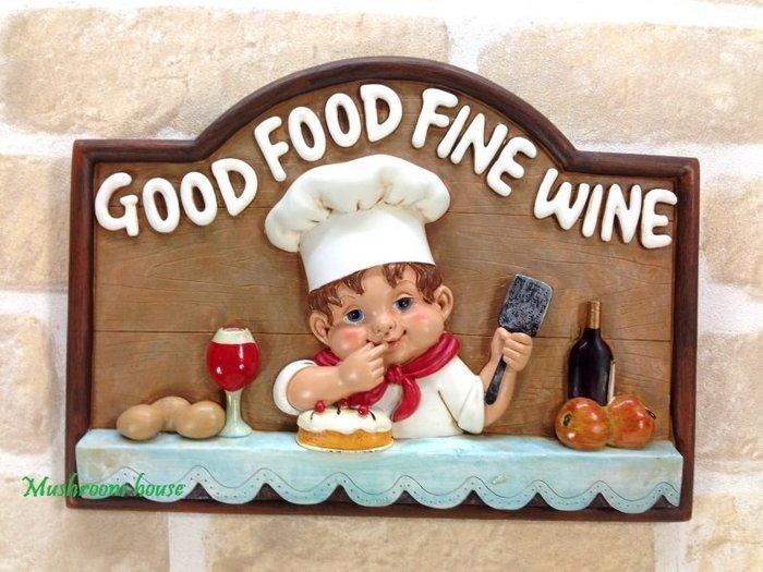 點點蘑菇屋 可愛廚師美食好酒歡迎牌 FOOD壁飾 Wine掛飾 蛋糕 葡萄酒 紅酒 門牌 鄉村風 田園風 現貨