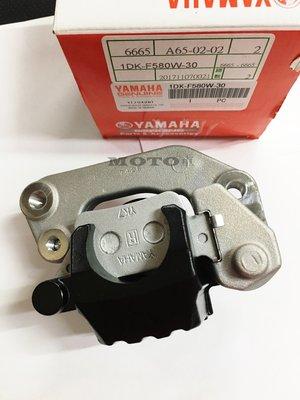 《MOTO車》山葉原廠 SMAX155 後卡鉗 附來令