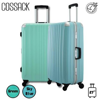 質感倍加👍 COSSACK 風度系列 27吋四輪拉桿旅行箱 (出國/拉桿箱/登機箱/行李箱) CS11-2073027