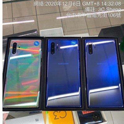 【台機店】Samsung Note10+ Note10 plus 12G/256G 臺版雙卡 永和 台中 實體店
