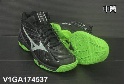 (台同運動活力館) 美津濃 MIZUNO Wave HURRICANE 3 MID【中筒】排球鞋 V1GA174537