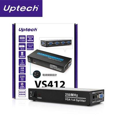 【電子超商】含稅有發票 Uptech 登昌恆 VS412 4-Port VGA螢幕分配器