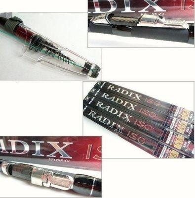 (桃園建利釣具)SHIMANO RADIX ISO 2號 530T 磯釣竿 空心尾 另有 3號賣場