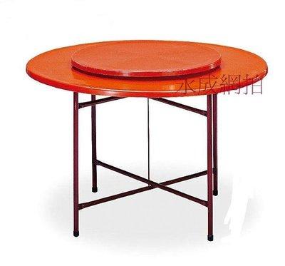 高雄 永成 全新4.5尺紅圓桌/辦桌/拜拜桌/大圓桌/團圓桌/4尺纖維桌/玻璃纖維桌