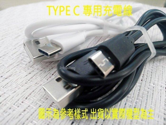 ~太陽3C~Samsung 2017 A7 2017 A720F TYPE~C USB 充
