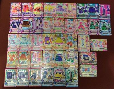 偶像學園 第四季第一彈 普卡 N卡小全套共40張 含三張頭飾 全部都有包透明卡套