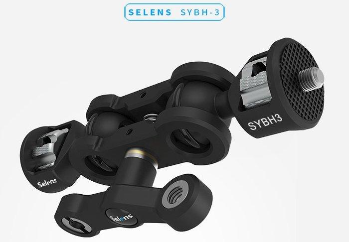 呈現攝影-Selens SYBH-3 蝴蝶夾雙向雲台怪手 防滑 輕型 萬向 兔籠 支架 監視器 相機配件