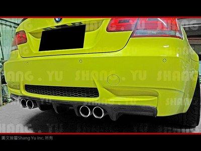 BMW E92 E93 M3 後保桿 專用 CARBON 卡夢 後下巴 空力套件