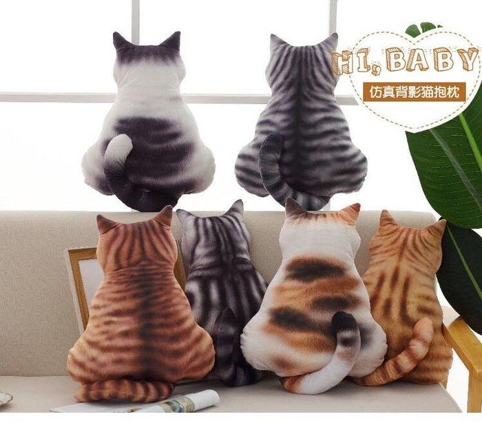 多款背影貓抱枕玩偶午安枕公仔動物抱枕靠腰墊沙發枕/枕頭/聖誕節情人節生日交換禮物 0 直購